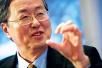 周小川谈人民币入篮SDR:对外开放进程的历史性进展
