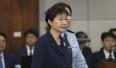 朴槿惠拘留期限将至 检方:若获释或又拒绝出庭
