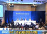 IMF四次上调中国经济增长预期:对世界都是好消息!