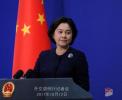 外交部:中方支持西班牙政府维护国家统一的努力