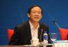 刘士余:牢牢坚持保护中小投资者合法权益的使命