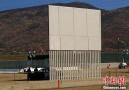 特朗普的边境墙长这样