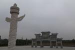 世界单个姓氏最大祠堂,为何建在了洛阳偃师?