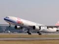 航班换季 石家庄大批旅游新航线来了