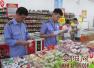 河南安阳县食药监局大力提升基层所监管能力