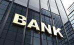 江苏银行业小微企业贷款余额突破三万亿元