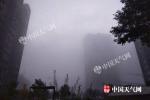 北京市发布大雾黄色预警