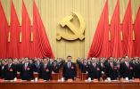 外国领导人、政党和组织祝贺中共十九大召开(二)