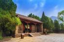 傳統村鎮擬設文化生態保護區