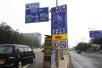 北京试点拉链式交替通行 抢行司机将被罚100元