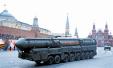 俄空天军2020年前将部署S-500防空导弹系统