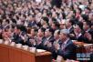环球时报:习近平新时代中国特色社会主义思想是划时代的伟大思想建构