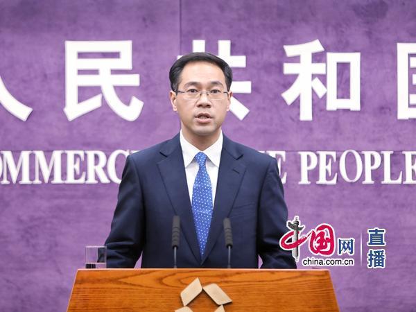商务部10月26日记者会-美国宣布对朝鲜7名人员和3家机构实施单边制裁