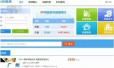 广州市官方房屋租赁平台上线 租房不再担心被坑!