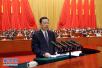赵乐际:一刻不停歇地推进党风廉政建设和反腐败斗争