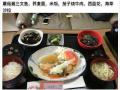 日本产妇吃的太好