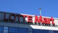 乐天玛特出售在华门店现变数 或停止撤出中国