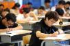 中小学教师资格笔试开考 山东省46.8万人报名