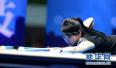 世界女子九球世锦赛 潘晓婷、刘莎莎挺进16强