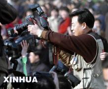 新聞人講好新時代中國故事