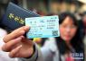 2017寒假学生火车票已全面开售 可通过6种途径购买