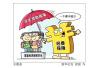 江苏4亿元资助困难群众参加基本医疗保险