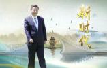 习近平总书记会见全国道德模范代表侧记