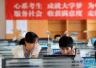黑龙江投入20亿元扶持省属高校建设项目