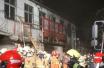 北京市举行11·18火灾事故现场会 全市开展安全隐患大排查