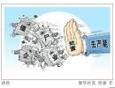 哈尔滨4家企业长期停业未经营被吊销营业执照