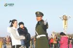 """中国""""第一哨兵"""":跨过长安街的黑暗与黎明,守卫五星红旗的原来是你"""