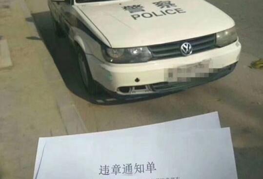 """警车路边违停 市民贴上""""罚单"""""""