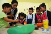 民办幼儿园难监管? 南京:政府购买服务,提升办学质量