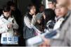解读2018北京公务员考试政策:竞争更激烈