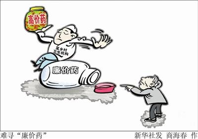 白血病廉价药断供,症结究竟在哪?-中国搜索报