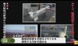 日本看准进攻性对地远程攻击武器 欲大量购买