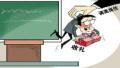 安排体育特长生入学 成都体育教师受贿28万被判刑