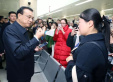 """总理为湖北自贸区武汉片区""""一次办""""、""""马上办""""到""""网上办""""点赞"""
