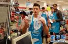 德国超市推广支付宝