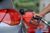 周四国内油价调整两连停成定局 年内还会下调吗?