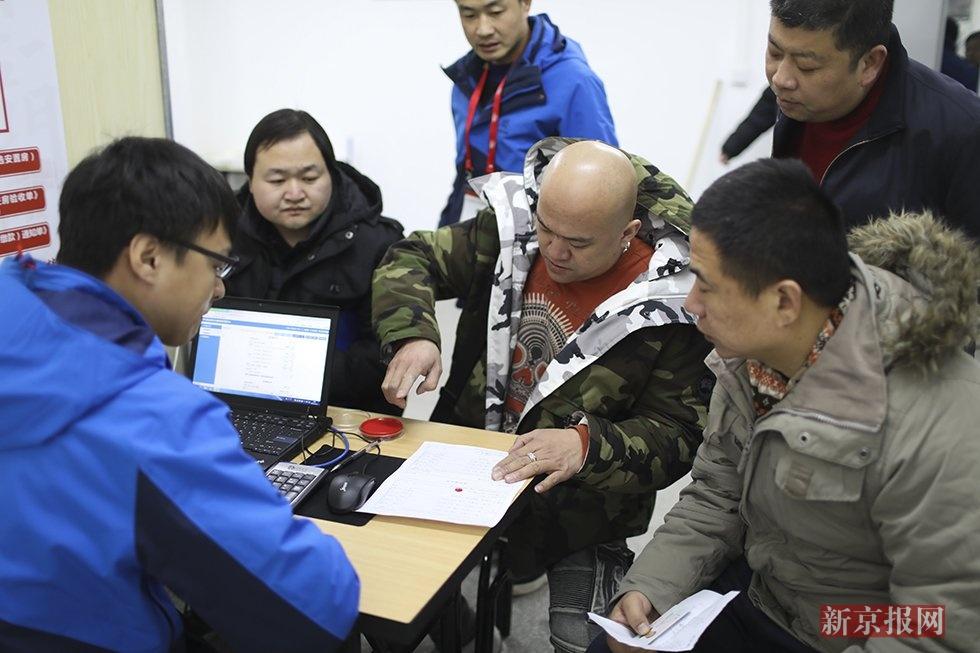 北京2处棚改签约选房