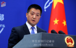 外交部:赞赏文在寅对中国人民展现的友好情谊