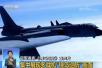 帅气!空军发布最新宣传片,画面震撼!