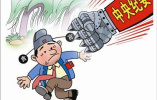 广西教育厅处长吴国友私定课本受贿168万 获刑2年