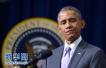 """哈里王子采访奥巴马 因这事竟对美前总统""""摆脸色"""""""