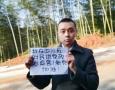 两岸网友贴图抗议民进党