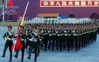 历史一刻:武警天安门国旗护卫队番号取消,走向历史