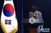 老死狱中?检方追加起诉朴槿惠 第20项罪名诞生
