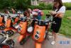 济南男子尝鲜骑共享电单车 没停对地方产生百元费用