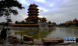 烟台蓬莱旅游度假区被确定为国家级旅游度假区
